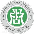 周口师范学院成教logo
