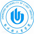 郑州轻工业学院成教logo