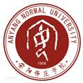 安阳师范学院成教logo
