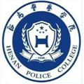 河南警察学院成教logo