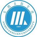 安徽三联学院成教logo
