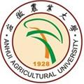 安徽农业大学成教logo