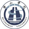 黄山学院成教logo