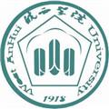 皖西学院成教logo