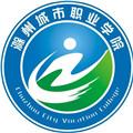 滁州城市职业学院成教logo