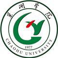 巢湖学院成教logo