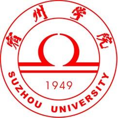 宿州学院成教logo