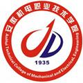 安徽机电职业技术学院成教logo