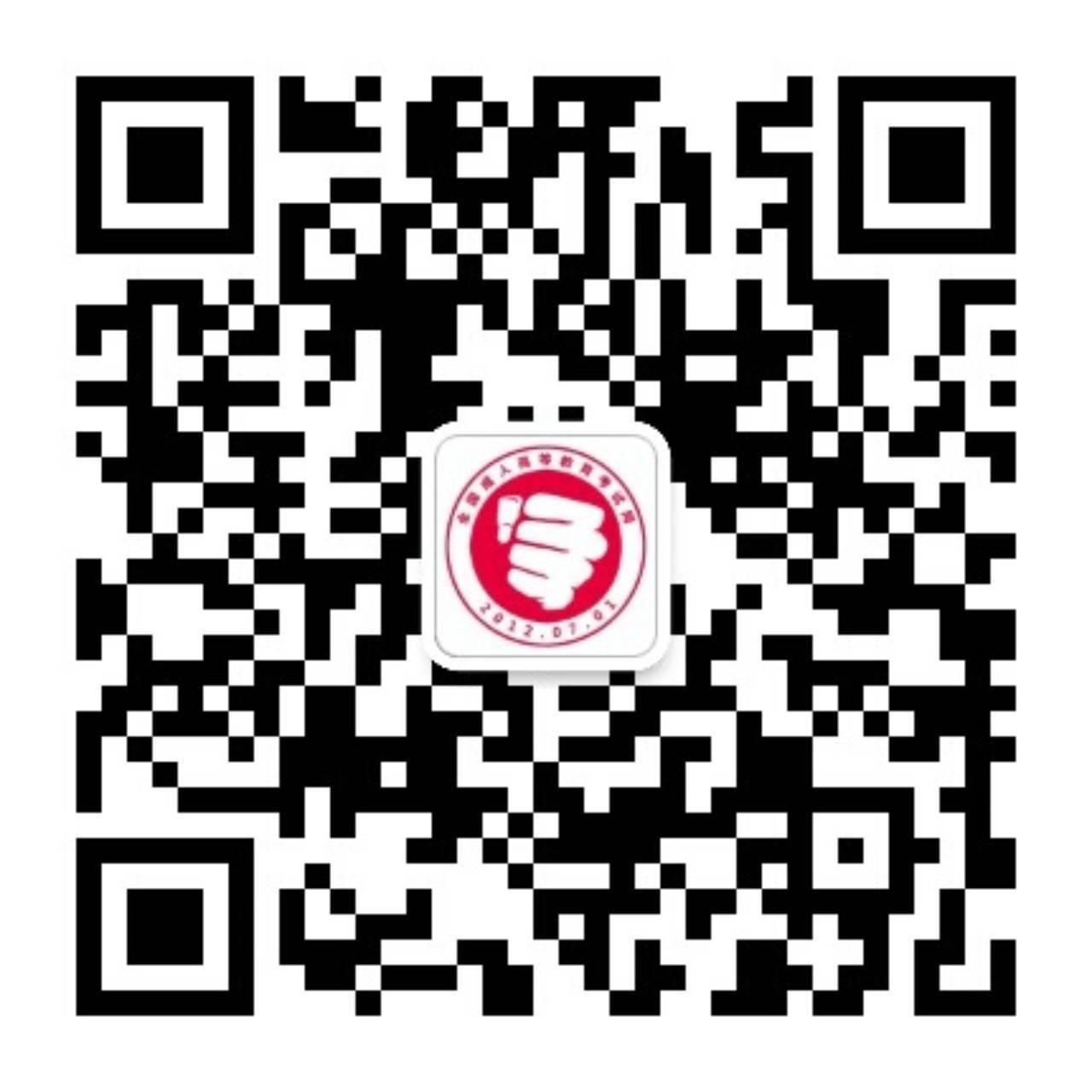 山东成考网微信公众号