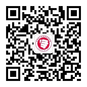 2020年安徽成人高考报名网站
