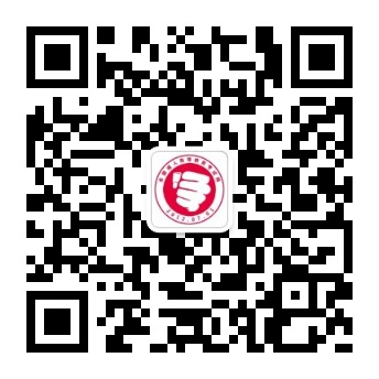 2020年安徽成人高考网上报名时间