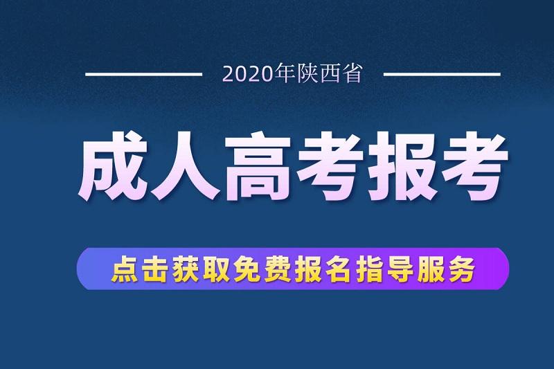 /uploadfile/2020/0108/20200108033721535.jpeg