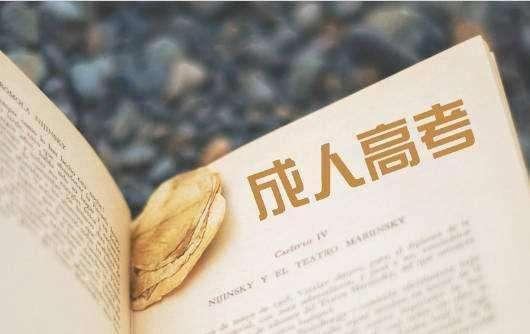 「政治每日一练」山东专升本试题(06.28)每日一练
