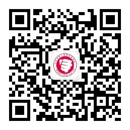 山东成考网服务号